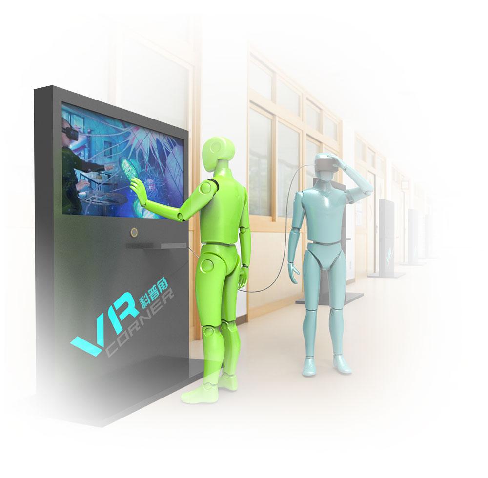 101 VR角方案优势