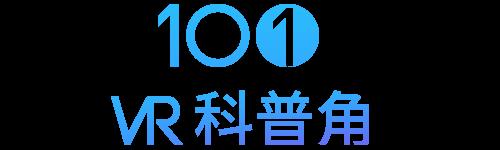 101VR科普角