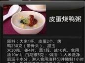 中秋教程合集 Android餐饮&生活软件教程