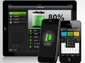 金山电池医生 | 手机必备的电池维护软件