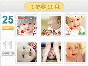 POCO亲子相机(宝贝相机) | 记录宝宝成长全过程