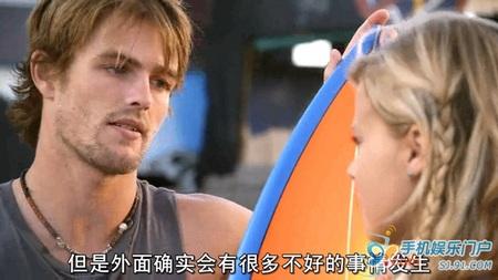 【爱情】蓝色激情2 沙滩美女
