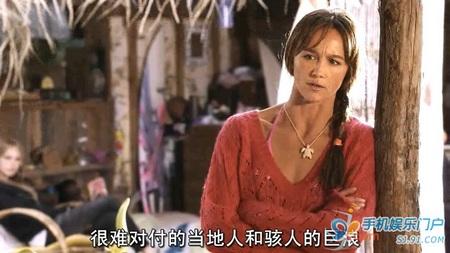 中字2011最新美国美女运动爱情.美国美女大片电影