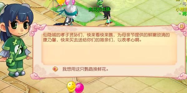 母亲节【小凡救母】-开心中文官方网站-kx.99.com