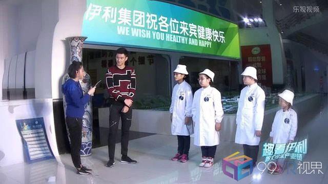 宁泽涛VR直播