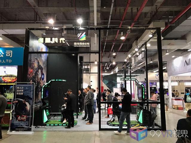 神州行·魔幻二次元AR VR动漫游戏博览会(ARAG EXPO)