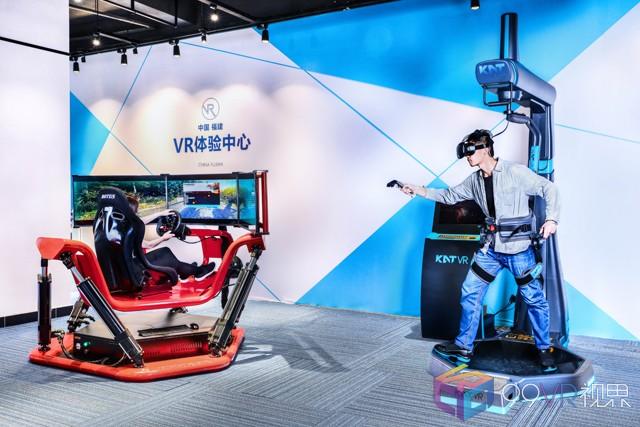2017VR创新创业大赛