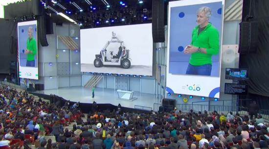 2018谷歌I/O大会
