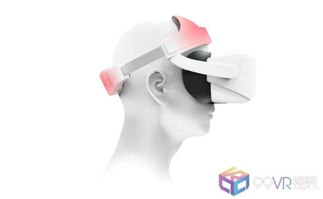 创维VR一体机