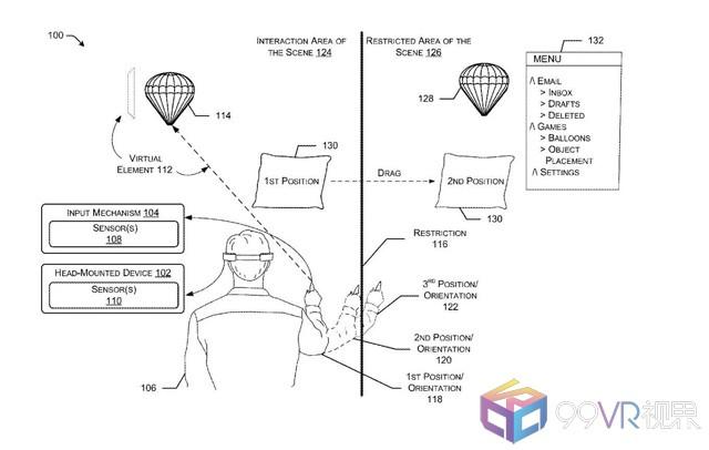 微软新WMR专利