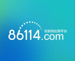 86114.com互联网应用平台