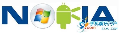 诺基亚有可能用Windows Phone 7吗?