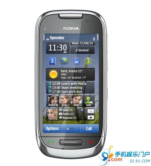 诺基亚C7未公布的NFC芯片 支持刷卡支付
