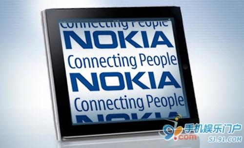 诺基亚首款平板Z500现身Ovi商店