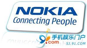 Gartner称诺基亚将受中国山寨机的冲击
