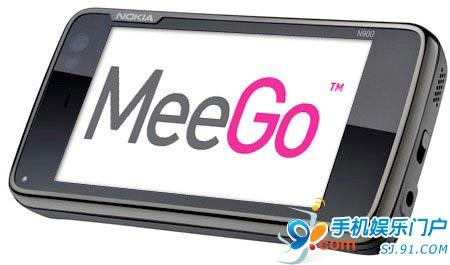 MeeGo受手机厂商青睐阵营不断扩大