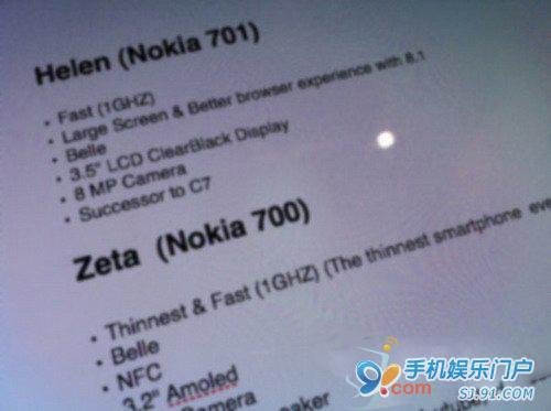 诺基亚4款N系列新机曝光 搭载1GHz处理器