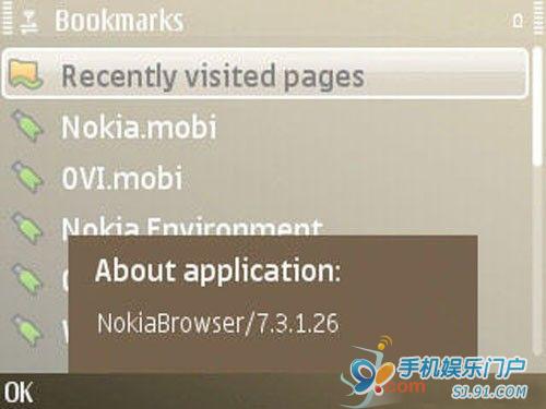 兑现承诺 Symbian3.2/5.0机型获新固件
