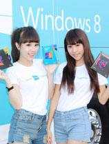 微软Win 8台湾上市记者会美女图赏