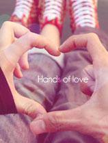 唯美浪漫爱情故事 iPad高清壁纸图赏