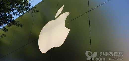 苹果已开始着手iOS 7及iPhone 6?
