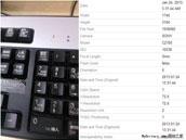 索尼可能要放弃制造低端智能手机?